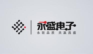 福建万博平台app万博官网电脑版登录宣传视频